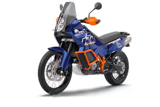 MST Rally 990 PARTS